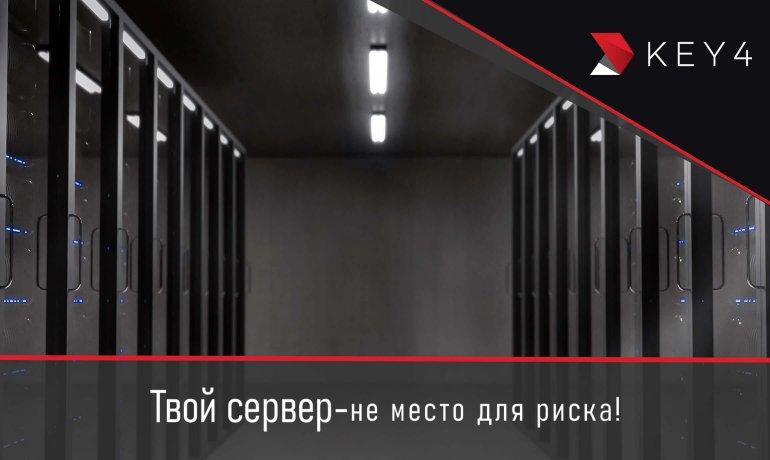 Найняти штатного айтішника або віддати сервер на аутсорс?