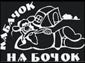 clients-kabachok